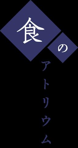 txt-keyvisual